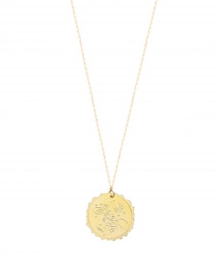 Médaille Gémeaux
